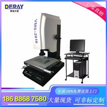二次元检测仪厂家 二次元投影仪厂家 光学测量仪厂家