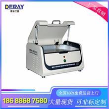 EDX-1800E能量色散X熒光光譜儀