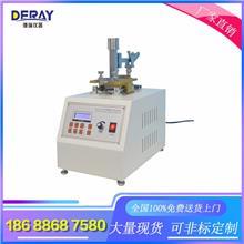 万能磨耗试验机 通用性耐磨耗测试机 纺织皮革行业通用 厂家直销