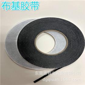 厂家直销中空玻璃布基胶带 铝条自粘胶带 环保丁基布基胶 定制