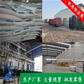 聚乙烯蜡厂家 PE蜡 PVC增塑剂 现货供应