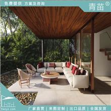 户外休闲定制家具批发厂家直销酒店大堂沙发定制高级沙发家具