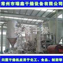 鹏铁闪蒸干燥机,萤石粉快速闪蒸干燥机-厂家推荐