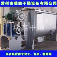 饲料小料混合机,浆料混合机生产商-优质厂家