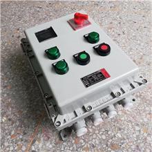 电位器仪表防爆控制箱  电位器防爆箱 防爆箱壳体带电位器