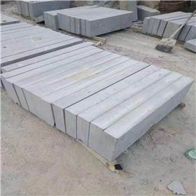 厂家供应仿古面台阶石 室外用青石台阶石 可定制异性石材