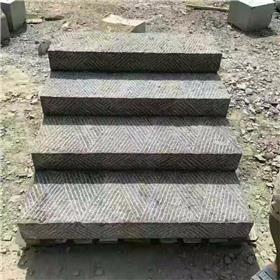 室外花岗岩台阶石 防滑面花岗岩楼梯踏步板 适用于公园景区楼梯