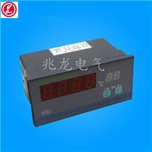XMD-8智能巡检仪表_编程智能仪表_数显压力仪表_数显温控表