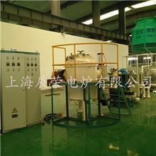 真空石墨加熱爐廠家-杭州真空脫羥爐-真空爐制作-真空碳棒爐售價