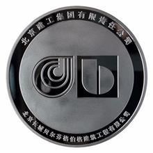 北京直销_企业庆典纪念币定制_项目竣工纪念币定制_定制金币银币_贵金属礼品定制