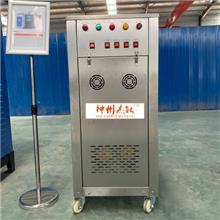 全自動電加熱蒸汽發生器 服裝配套不銹鋼蒸汽鍋爐 免檢鍋爐蒸汽箱