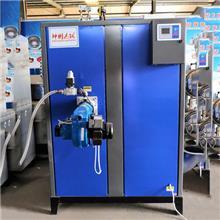 水洗印染服裝配套燃油燃氣蒸汽發生器 汗蒸護膚節能免檢蒸汽鍋爐