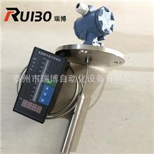 液位变送器_分体式水位传感器_4-20mA电缆式变送器液位