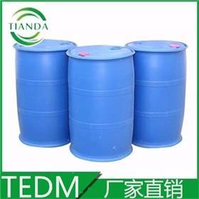 三乙二醇二甲醚TEDM厂家