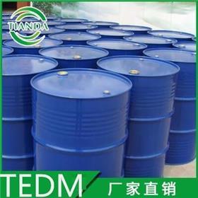 三乙二醇二甲醚TEDM扬州天达化工