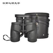 98式軍用望遠鏡廠家_98式軍用望遠鏡價格_98式軍用望遠鏡批發