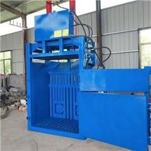 铁刨花蓬松打包机 自动上料液压废纸打包机 坚固耐磨服装打包机