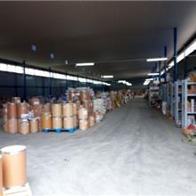 D-苯甘氨酰胺 药企联合 中国化工 厂家直销 可全国发货