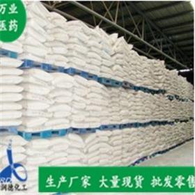 食品级预糊化淀粉 优质高效增稠剂 预糊化淀粉现货