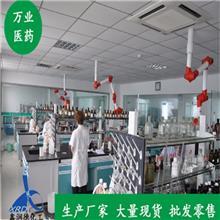 3-胺基-1-金刚烷醇 品质齐全 中国化工 厂家现货直销