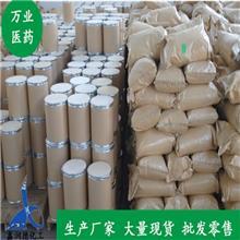 N-苄基咪唑 药企联合 大型仓库 中国化工