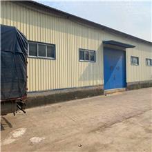 椰油酰两性基乙酸钠厂家直销  中国化工 大型仓库