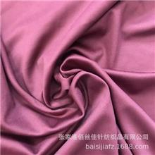 抗紫外线50+涤氨平板布 抗uv涤纶汗布 户外服装装面料
