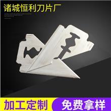 恒利刀片 三角刀片 异形三角形刀片 硬质合金金属刀片 厂家直销