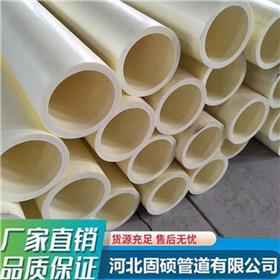 厂家销售保温管 直埋式聚氨酯预制热水保温管 现货供应 库存充足