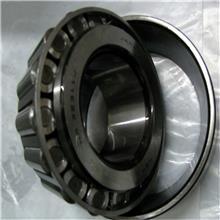 非標七類圓錐滾子32238 電動工具專用軸承 七類圓錐滾子軸承