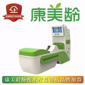 肠道水疗仪厂家大肠美疗肠瘦水疗灌肠机肠疗机