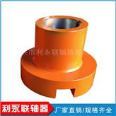 廠家現貨十字滑塊聯軸器 金屬滑塊聯軸器 滑塊聯軸器規格 SL型十字滑塊