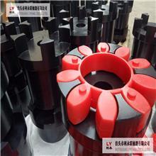 大量現貨批發伺服電機油泵專用星型聯軸器 電機油泵連接器