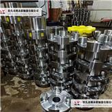 山西太原 生產廠家直銷現貨聯軸器_JM型膜片聯軸器_JMJ型單膜片聯軸器