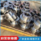 廠家生產SL型十字滑塊聯軸器 高質量專業器滑塊聯軸器定做批發