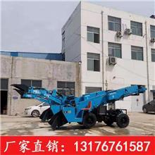 萤石矿扒渣机 电动出渣机 轮式扒矿机 整机质保 免费提供安装
