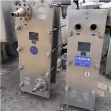 庆发厂家供应二手换热器 机械设备换热器 板式换热器 板式杀菌机