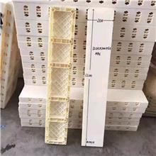 匯豐_柬埔寨平面模板加工_建材家裝_廠家直銷_品質保證