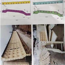 匯豐_西雙版納平面模板加工_建材家裝_廠家直銷_品質保證