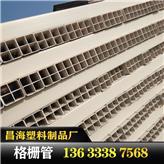 PVC格栅管高架桥电信穿线PVC单孔四孔五孔六孔九孔格栅管厂家直销