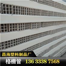 PVC格栅管四孔九孔单孔多孔格删管PVC通迅电缆穿线管格栅管量大优惠