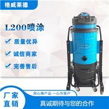 格威萊德L300吸塵器_工業吸塵器廠家_工業吸塵器價格_清潔打掃吸塵器_大功率吸塵器