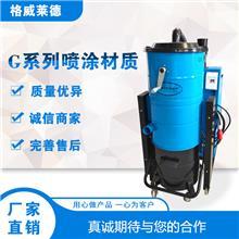 格威萊德GT500吸塵器_G-Winner工業吸塵器_工業吸塵器廠家_吸塵器報價_吸塵器廠