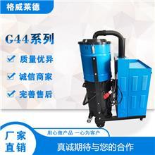 洁净区清洁打扫使用工业吸尘器,洁净区工业吸尘器