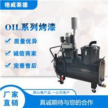 工业吸尘器|大功率工业吸尘器|工业吸尘器厂家