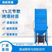 格威莱德G-WINNER工业吸尘器|干湿两用工业吸尘机|防爆工业吸尘机