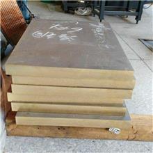 h59黃銅板 五金工具加工黃銅板 大量現貨黃銅板可定制切割