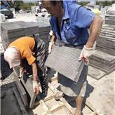 青岛石板材 铺地石板 别墅铺地石板材 光面石板材 公园铺路板材