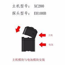 浙江智俊信测_XC200选频电磁辐射分析仪_ 场强仪电磁辐射检测仪