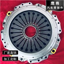 离合器从动盘及盖总成 430拉式大孔重汽用离合压盘 汽车配件离合器压盘 量大从优
